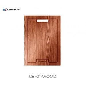 доска разделоч. Omoikiri CB-01-wood