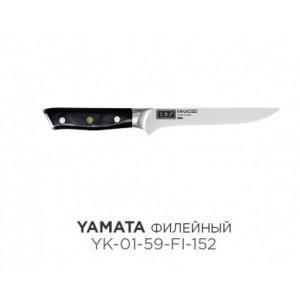 Yamata (нож филейный)