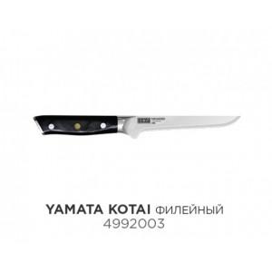 Yamata Kotai (нож филейный)