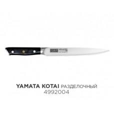Yamata Kotai (нож разделочн.)