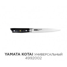 Yamata Kotai (нож универсал.)