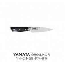 Yamata (нож овощной)